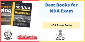 Best Book For NDA Exam